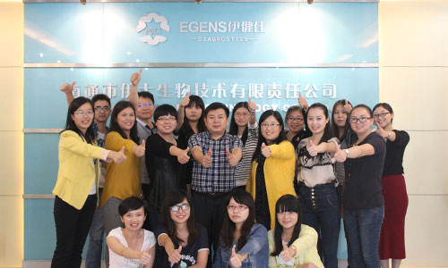 Nantong Egens Biotechnology Co.,LTD