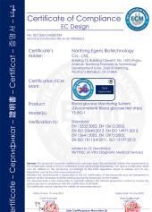 0D150615-CE-Glucose