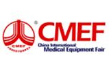CMEF 2016